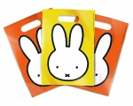 Miffy Partybags